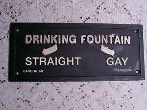 drinkingfountain